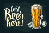 Cold beer here calligraphy lettering. Vintage vector engraving