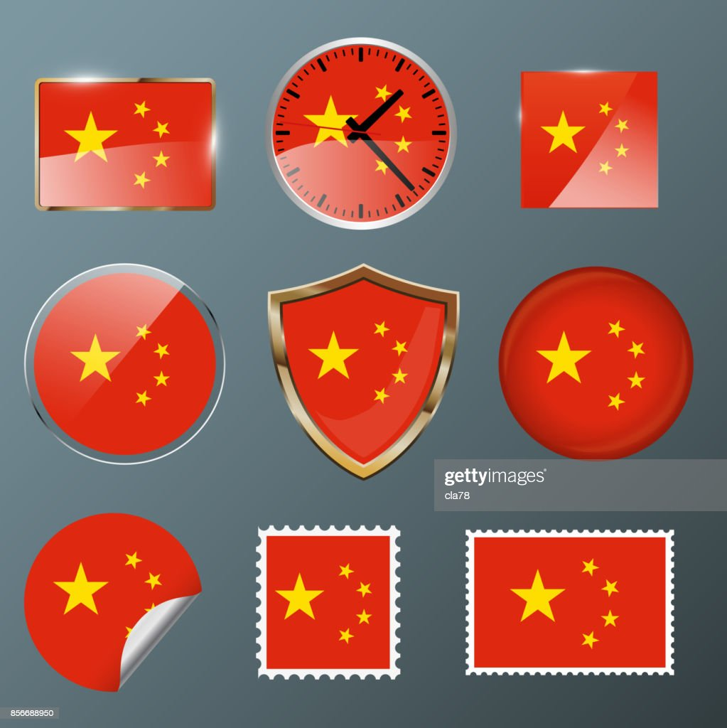 Collection flag China