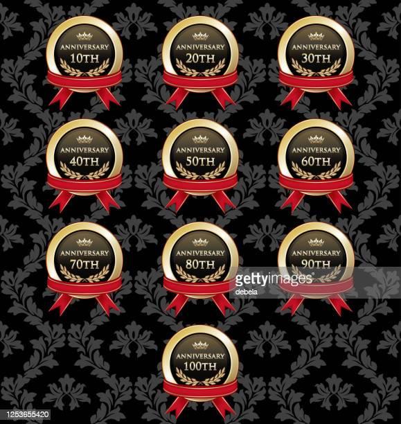 記念金賞コレクション - 聖年点のイラスト素材/クリップアート素材/マンガ素材/アイコン素材