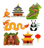 Collection of chinese symbols. Vector illustration.