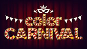 Color Carnival Poster Vector. Carnival 3D Glowing Element. For Masquerade Advertising Design. Retro Illustration