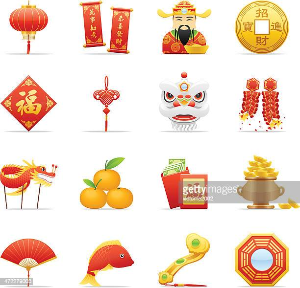 color icons - chinese new year - chinese new year stock illustrations, clip art, cartoons, & icons