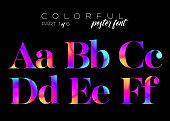 Colorful Bright Neon Typeset. Electric Pink, Purple, Blue Colors. Dynamic Fluorescent Fluid Paint. Vector Vibrant Letters for Music Poster, Cover, Banner, Fashion Invitation, Cover.