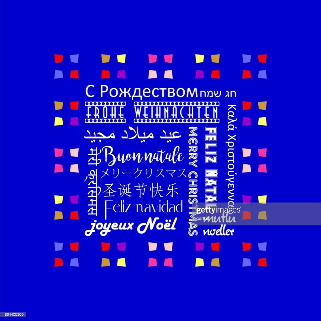 Colorful christmas greeting card written in russian language colorful christmas greeting card written in russian language vector art kristyandbryce Gallery