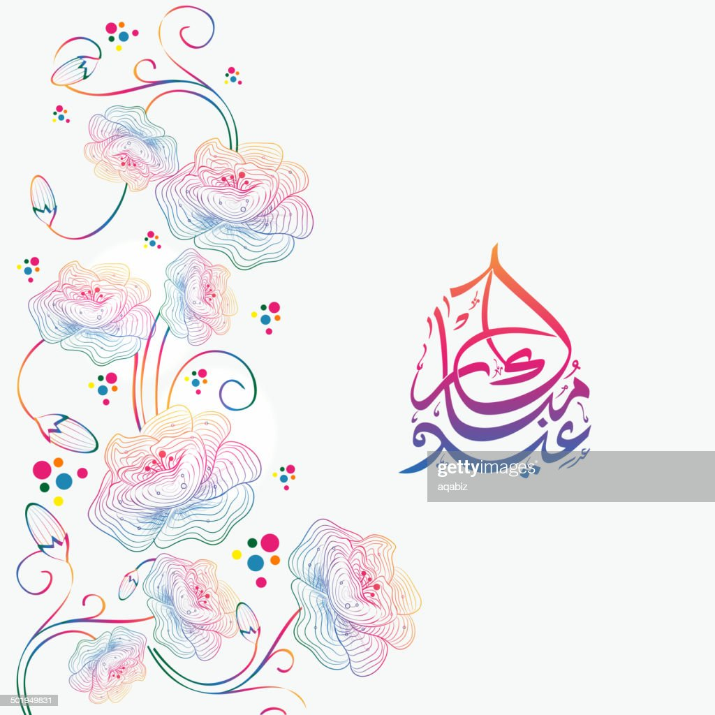 Colorful floral decorated greeting card for Eid Mubarak festival.