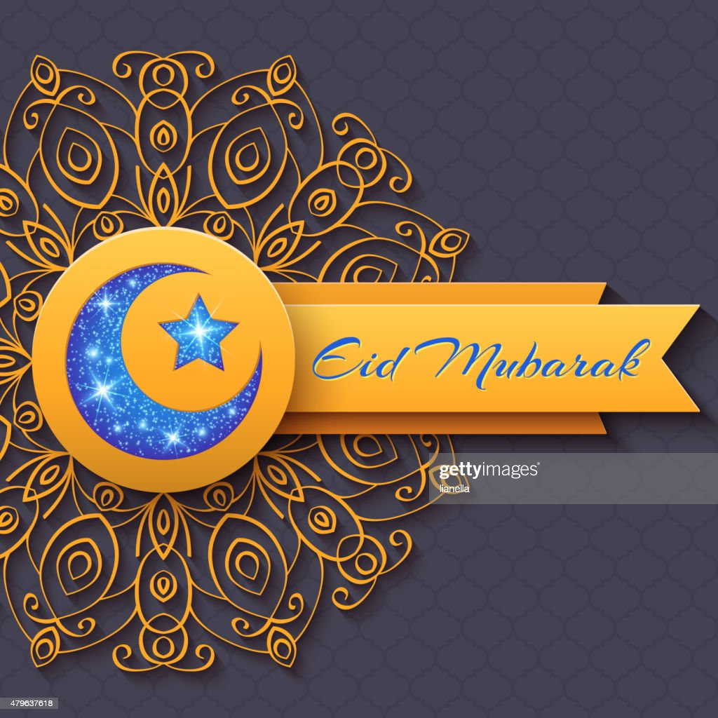 Colorful Greeting Card Eid Mubarak