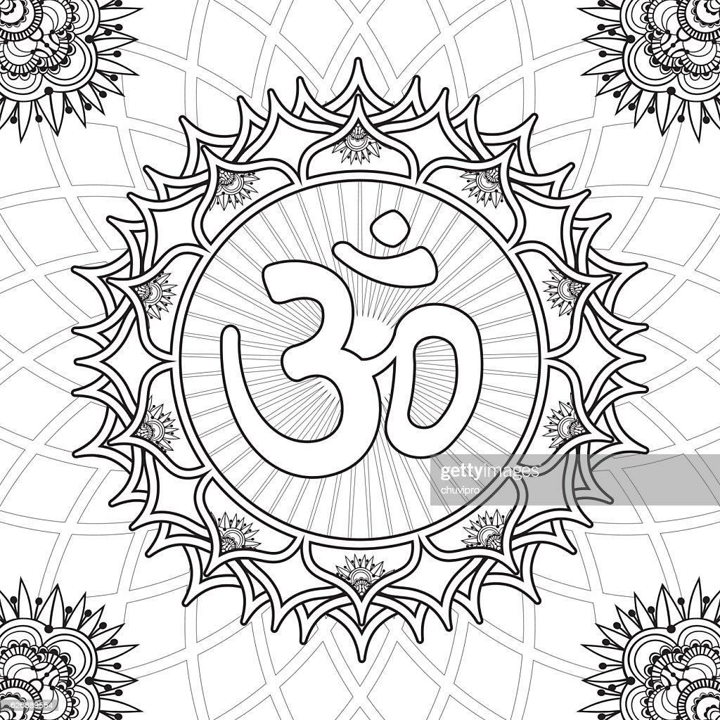 Coloring Page Chakra 7 Sahasrara Stock-Illustration - Getty ...
