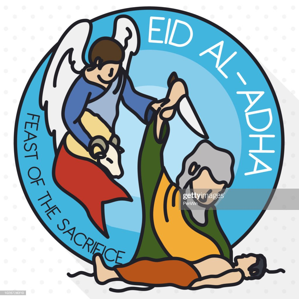 Commemorative Flat Design for Muslim Celebration of Eid al-Adha