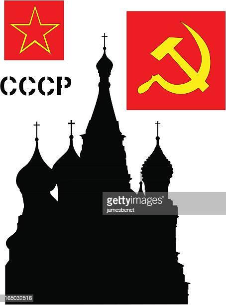 Communist Symbols (Vector)