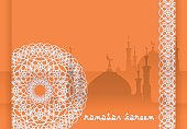 Concept for Islamic Muslim holiday