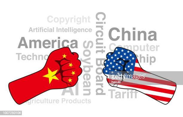 konflikt zwischen usa und china, business-krieg - china stock-grafiken, -clipart, -cartoons und -symbole