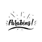 Congratulations in Portuguese. Ink illustration with hand-drawn lettering. Parabens.