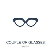 couple of glasses icon vector on white background, couple of gla