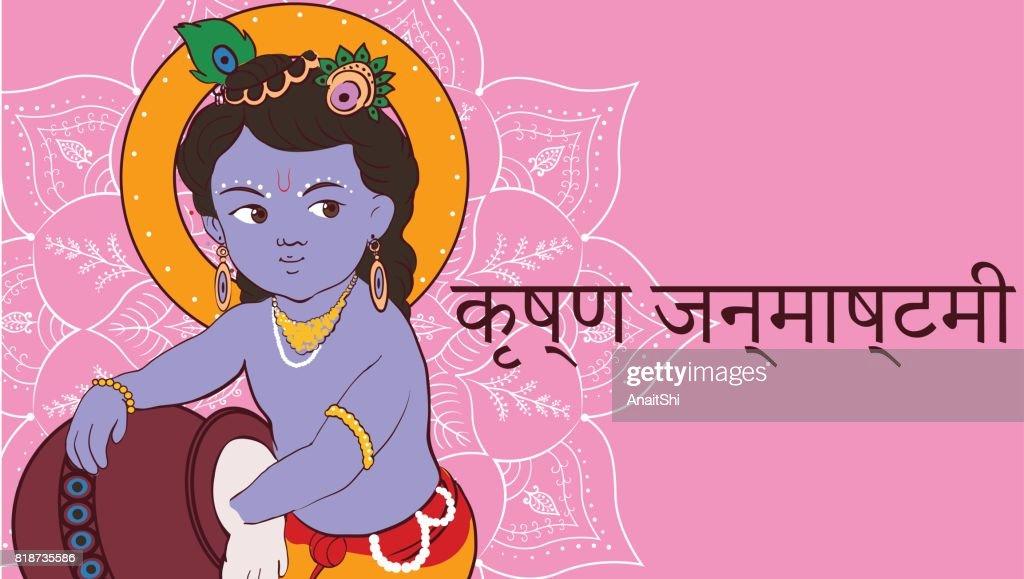 Creative cartoon illustration,card or banner for indian festival of janmashtami celebration