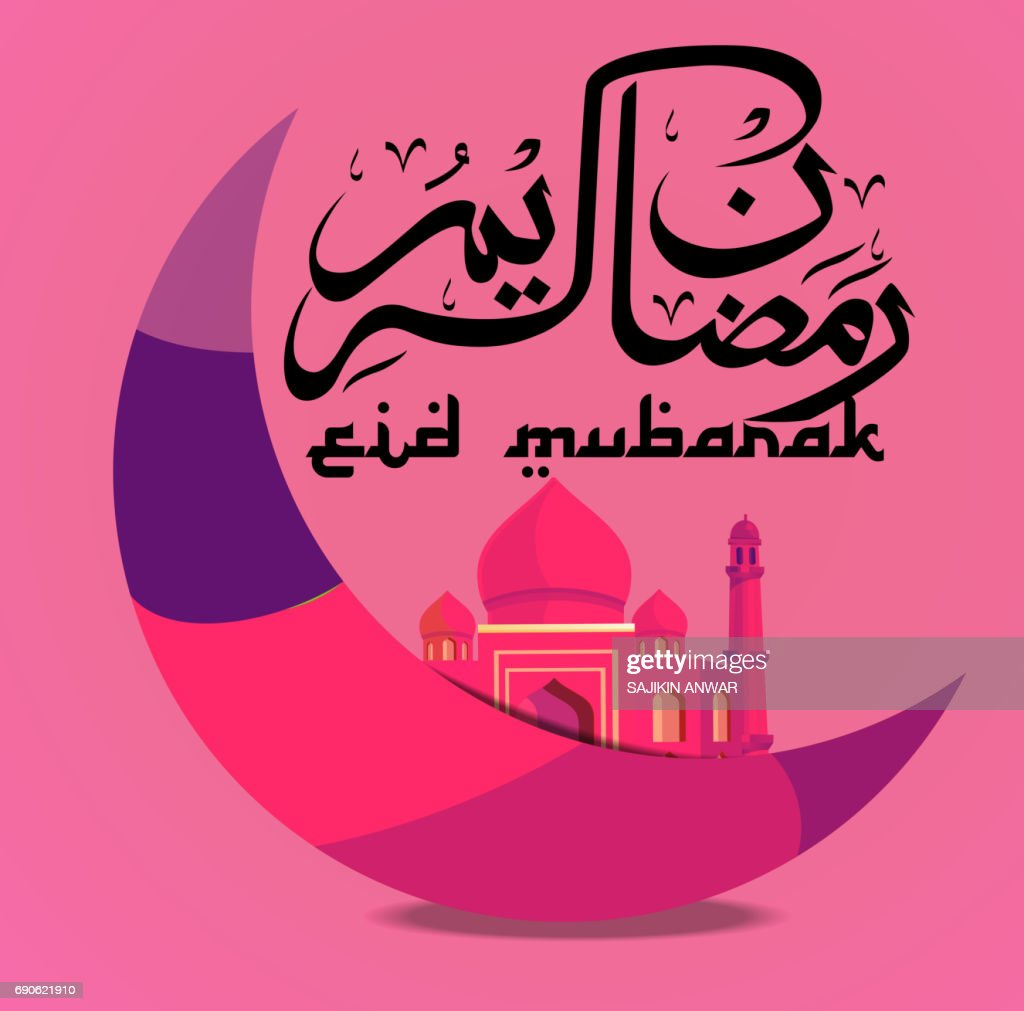 Creative design crescent moon with mosque