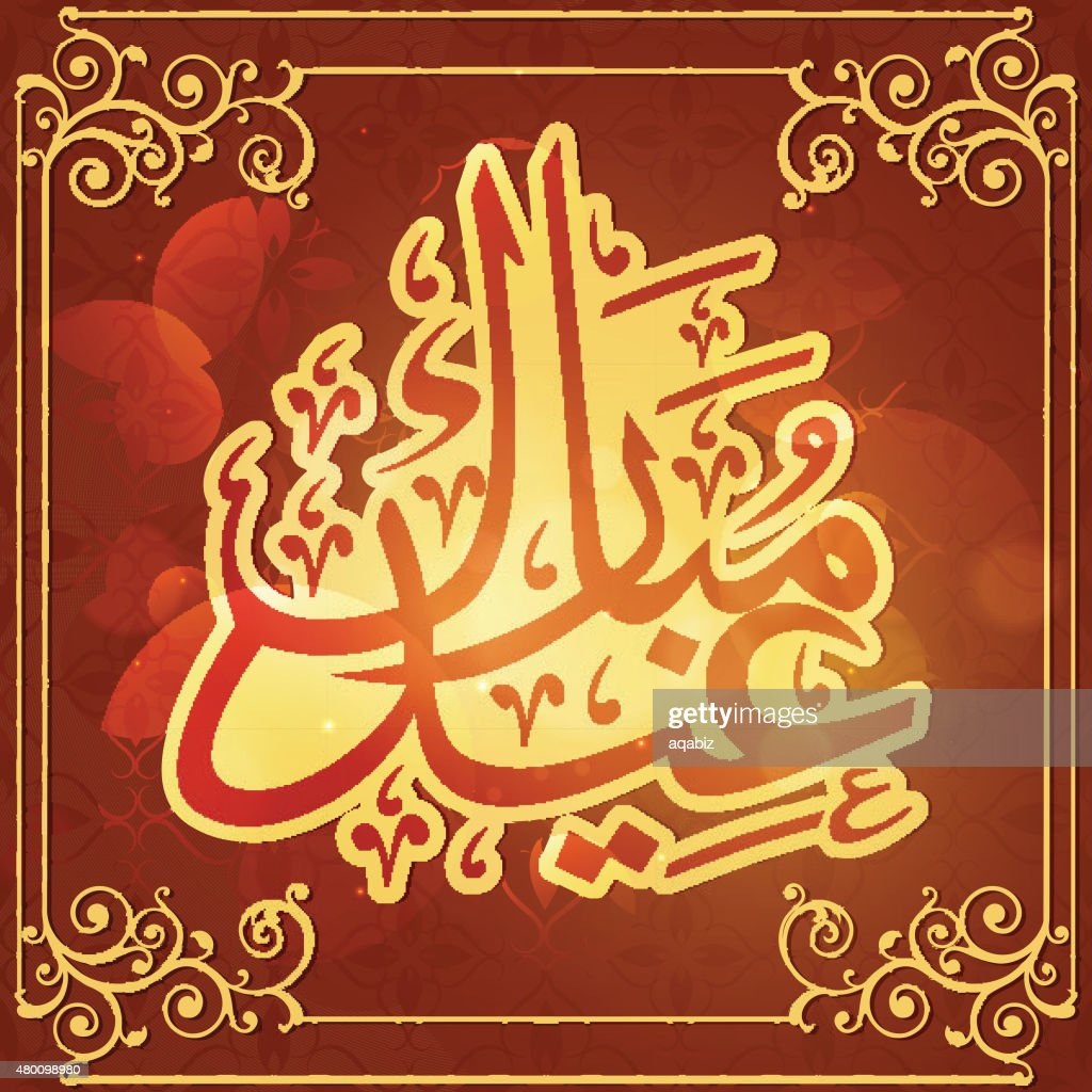 Creative greeting card with Arabic text for Eid celebration.