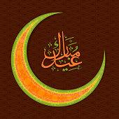 Creative moon with Arabic text for Eid celebration.