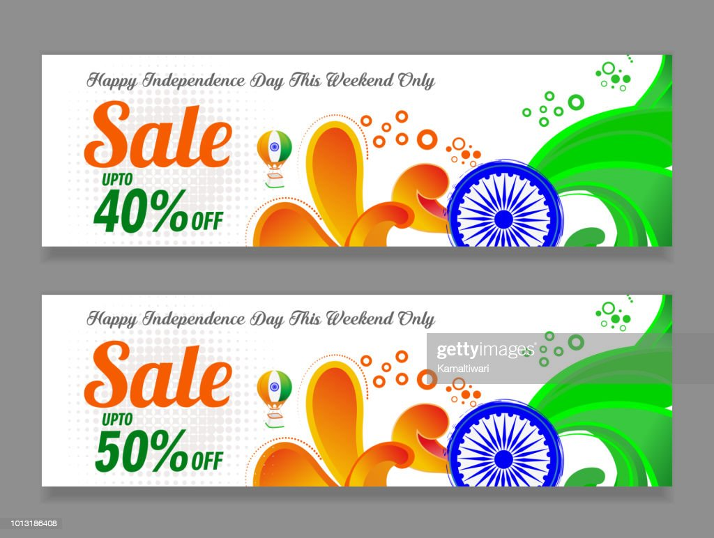Creative sale banner or sale header for celebration of Indian Independence day