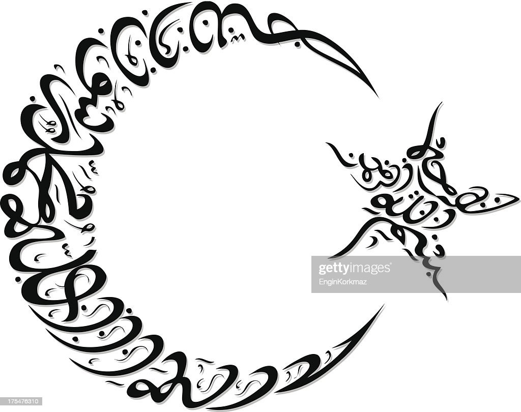 Crescent-Star Islamic Calligraphy