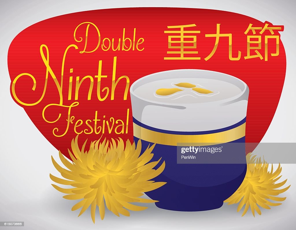 Cup with Chrysanthemum Liqueur to Celebrate Double Ninth Festival