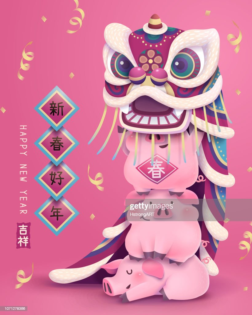 Cute Chinese new year poster