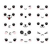 Cute Kawaii Style Faces set vector