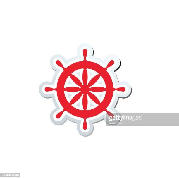 Cute Nautical Icon - Ship Wheel