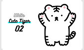 Cute White Tiger character of vector illustrations Part 2