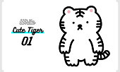 Cute White Tiger Character Vector Illustration