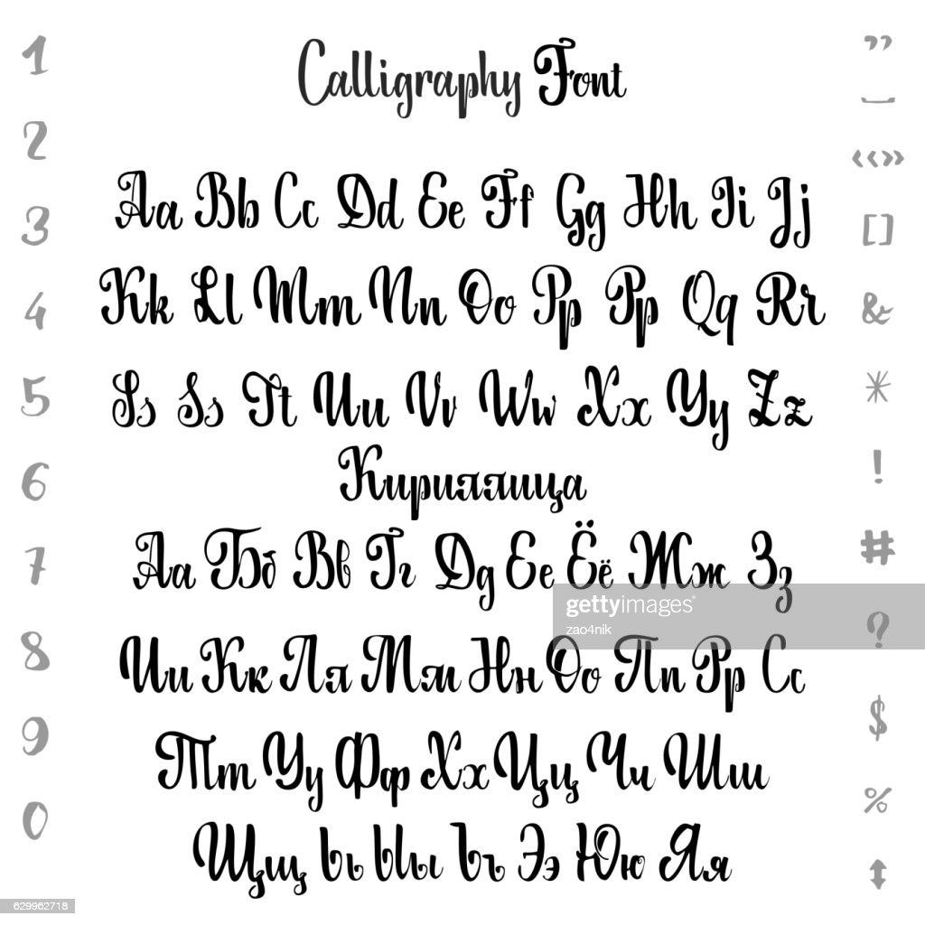 Cyrillic alphabet. A set of capital letters, written with  brush
