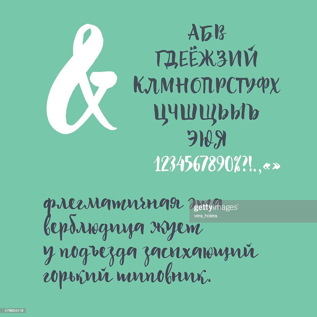 Cyrillic calligraphic alphabet