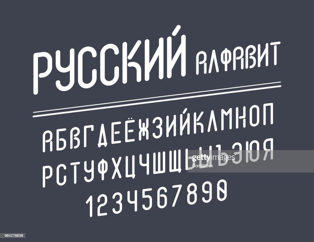 Cyrillic creative font for your design.