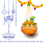 Dahi handi celebration in Happy Janmashtami festival background of India