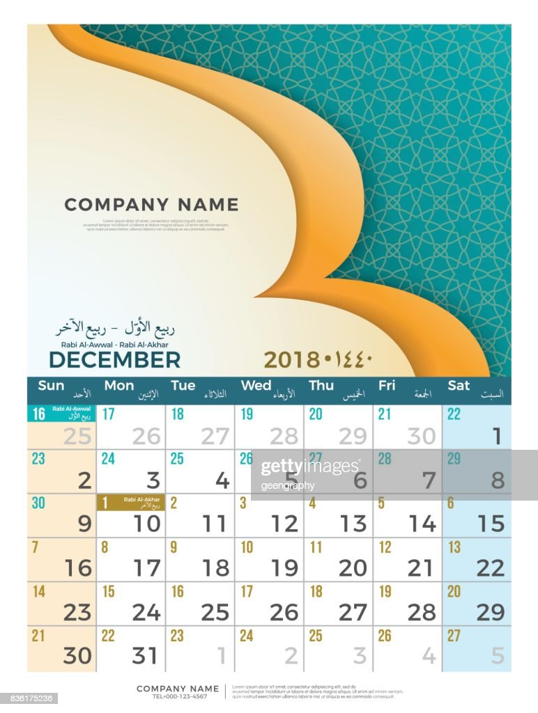 12 December Hijri 1439 to 1440  islamic calendar 2018 design template. Simple minimal elegant desk calendar hijri 1439, 1440 islamic pattern template with colorful graphic on white background