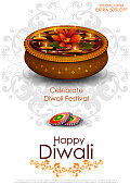 Decorated diya for Happy Diwali background