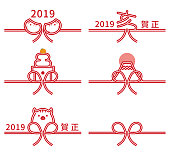 Decoration for New Year 's cards in Japan.