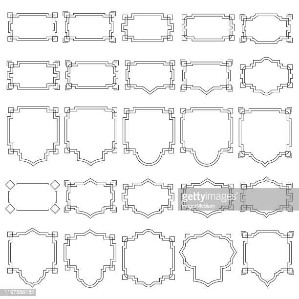 decorative frames and borders - filigree stock illustrations