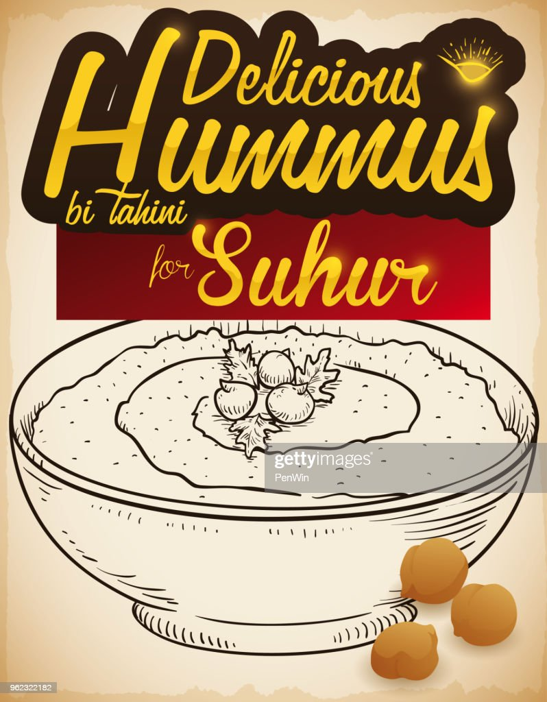 Delicious Hummus Dish and Chickpeas for Suhur Breakfast During Ramadan