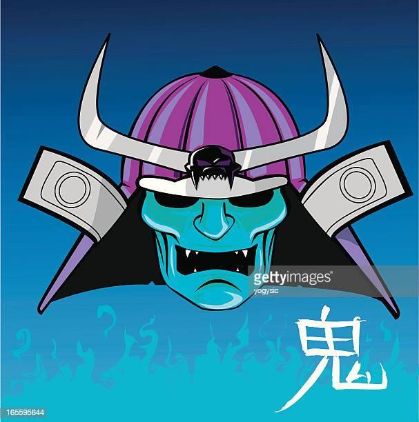 Demonic samurai