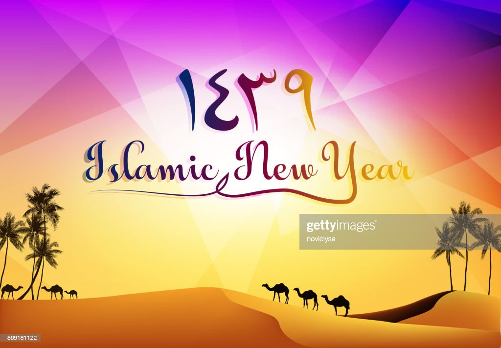 Desert arabic landscape with walking camel for islamic greeting happy nnew hijri year