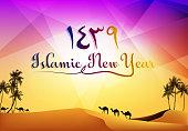 Desert arabic landscape with walking camel for islamic greeting happy nnew hijri year