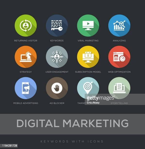 デジタルマーケティングフラットデザインアイコンセット - 辞書点のイラスト素材/クリップアート素材/マンガ素材/アイコン素材