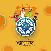 Diverse culture of India, Indian Independence Day celebration concept.