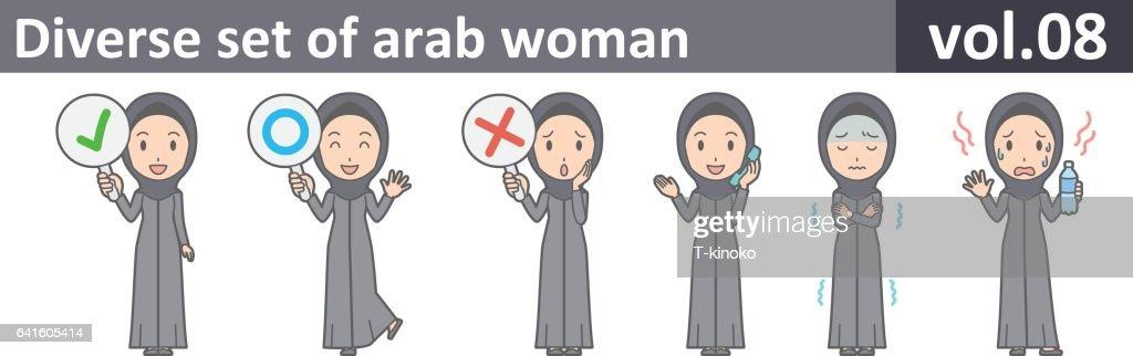 Diverse set of arab woman, EPS10 vol.08