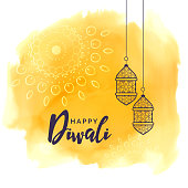 diwali festival lamps greeting with yellow watercolor