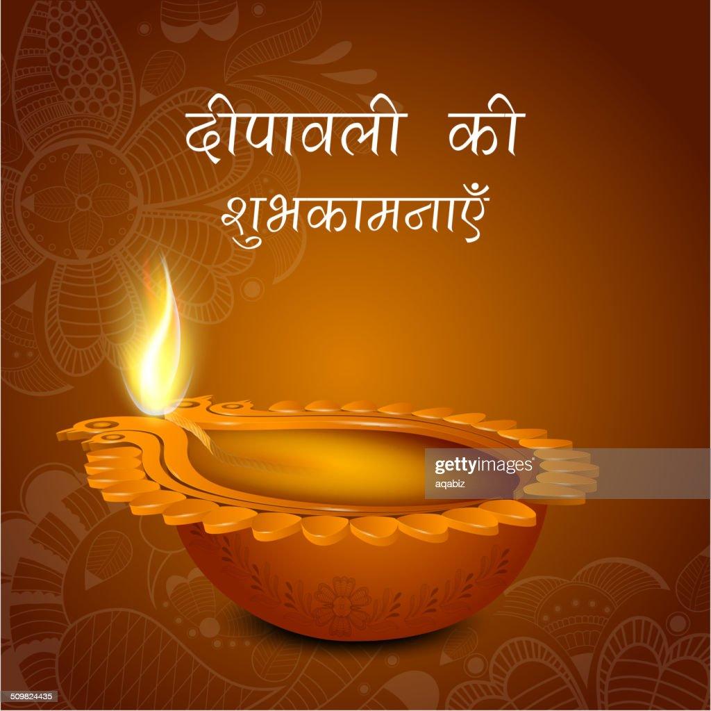 Diwali greeting card design.