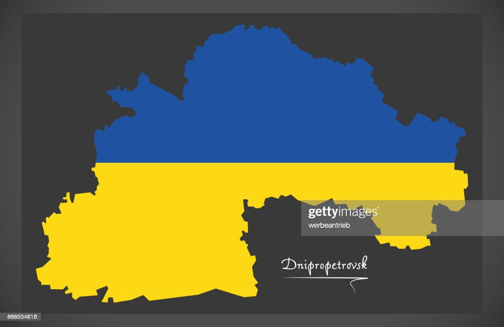 Dnipropetrovsk Map Of Ukraine With Ukrainian National Flag