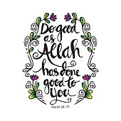 Do good as Allah has done good to you. Islamic quran quotes.