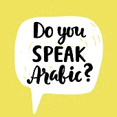 Do you speak Arabic?