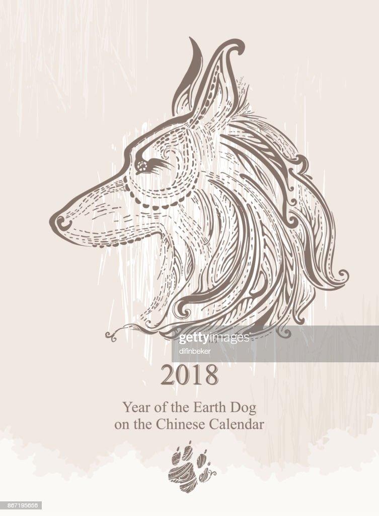 Dog. 2018 year. Vintage postcard.